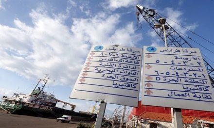 الصراع الدولي على طرابلس اللبنانية*