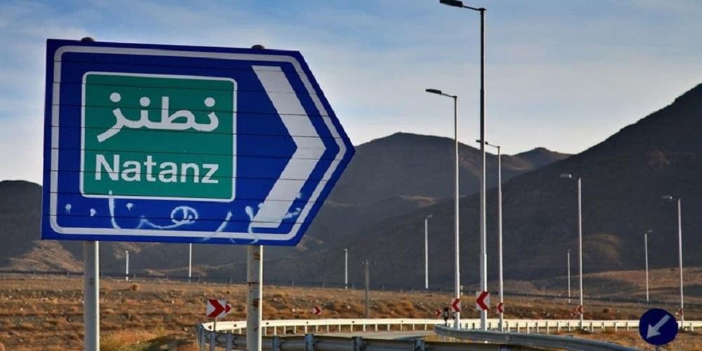 """تفجير """"نطنز"""": اختراق أمني وضربة للمفاوضات مع الغرب"""
