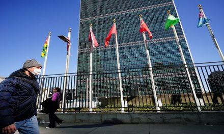 القانون الدولي ومصادره