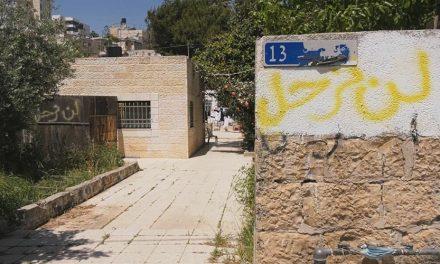 العالم المتحضّر وإعمال القضاء الصهيوني لنظرية الاسترداد في فلسطين
