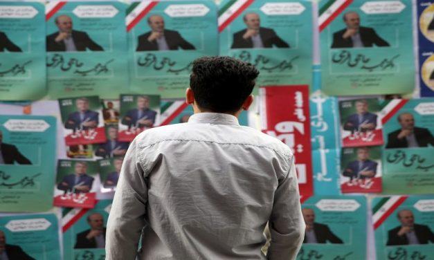 المشهد الانتخابي في إيران: الاحتمالات واستراتيجيات التيارات وأهم المرشحين