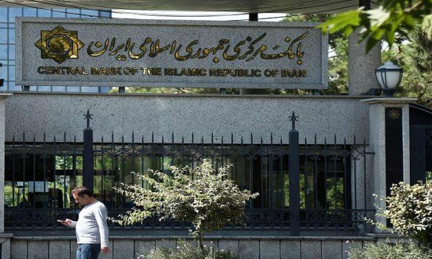 دراسة لمعدل التدخل في النقد الأجنبي للحكومات الإيرانية