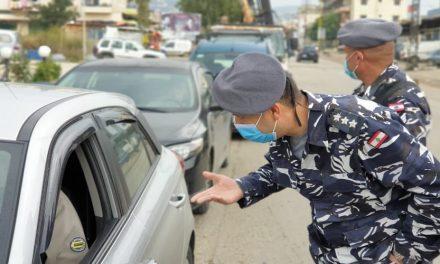 تطور مسألة حقوق الإنسان في لبنان ضمن قطاعي الأمن والدفاع (1/2)