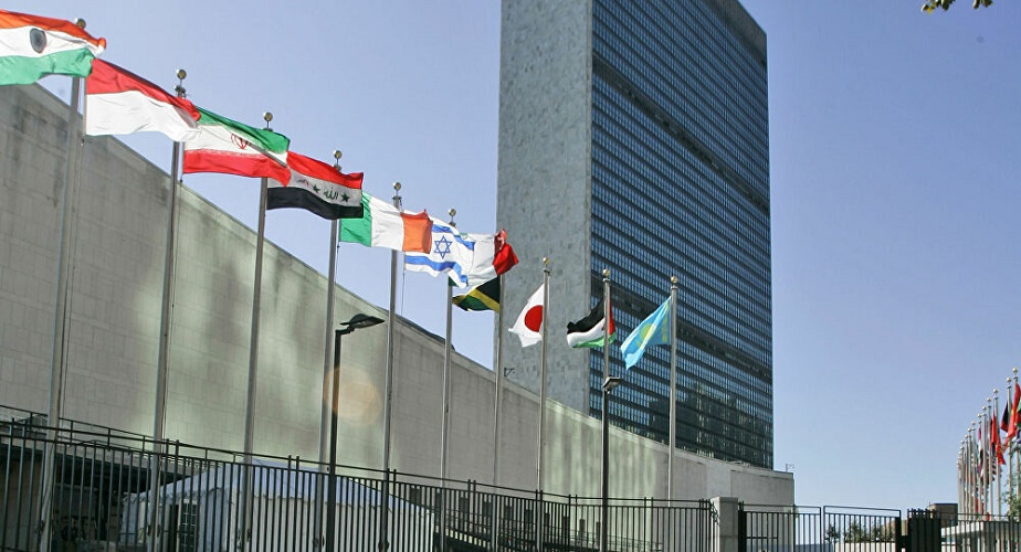 الوثيقة الحقوقية تحدد الشخصية الدولية