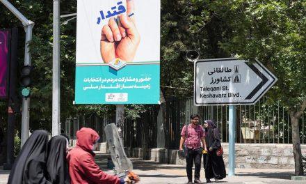 الانتخابات الإيرانية بين تقلبات الشارع والسياسة الخارجية