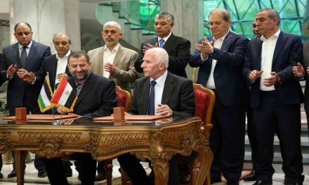 رؤية مصر للقضية الفلسطينية