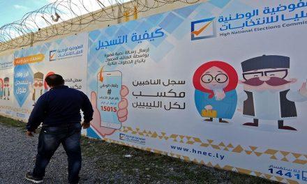 المواطنة والمشاركة السياسية: الحالة الليبية(2/2)