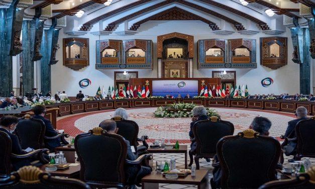 """""""مؤتمر بغداد"""" والدور الإقليمي العراقي"""