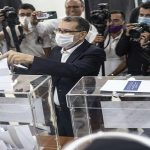 ماذا تعني خسارة حزب العدالة المغربي لانتخابات البرلمان؟