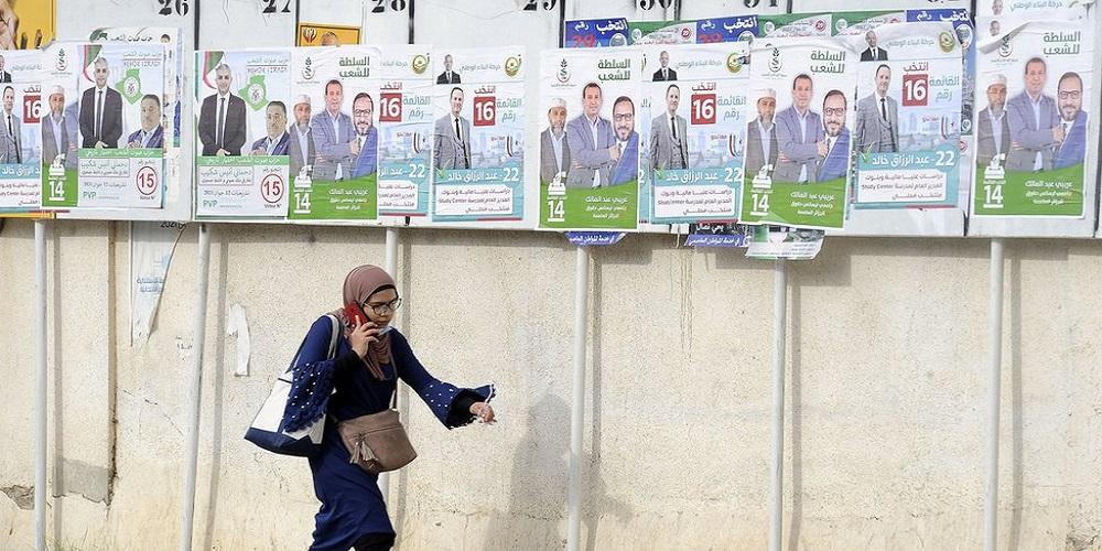 انتخابات الجزائر تحرك جمود الأحزاب وسط غياب مؤقت للمعارضة*