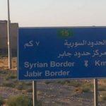 فتح معبر جابر مع سوريا خطوة في الاتجاه الصحيح